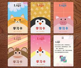 卡通动物书店幼稚园学生卡设计模板
