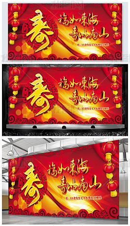 红色喜庆寿辰寿庆寿宴展板海报背景图