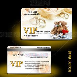 VIP会员卡钻石卡贵宾卡梦幻浪漫唯美