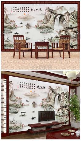 酒店山水国画流水生财电视背景墙