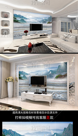新中式大理石纹风景画背景墙