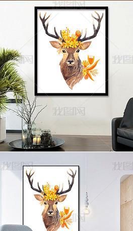 北欧创意麋鹿时尚无框画