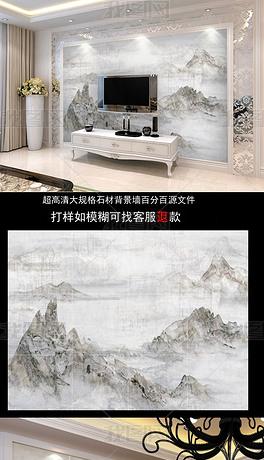 高温烧瓷砖新中式石纹画背景墙云山仙境
