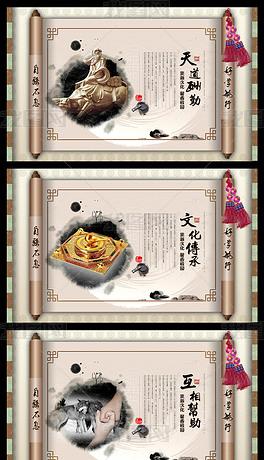 馨香校园国学经典学校走廊布置文化墙