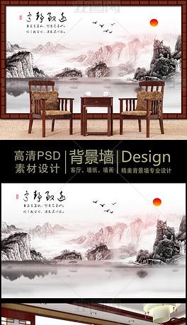 新中式水墨山水画宁静致远背景墙装饰画