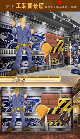 3D轴承工业维修工建筑工电工工装背景墙