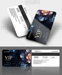 时尚简约大气雅黑尊贵名片VIP会员卡PSD模板