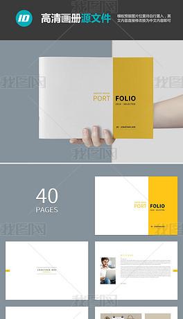 黄色背景VI品牌产品手册ID模板设计素材