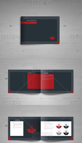 黑色背景企业VI视觉识别系统画册设计模板