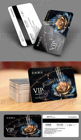 时尚简约大气雅黑璀璨花朵尊贵名片VIP会员卡PSD模板