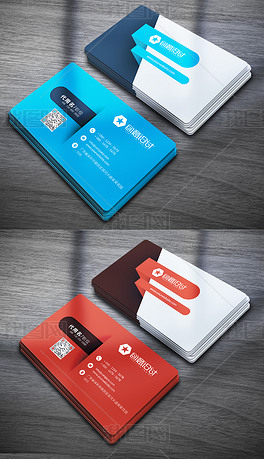 简洁大气创意科技名片卡片模板