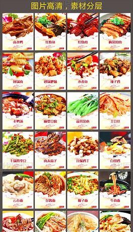 高档餐厅饭店菜品灯箱海报设计