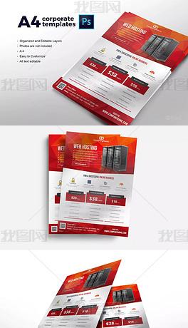 红色多边形背景电脑主机宣传单海报