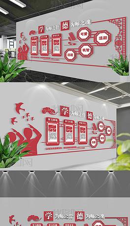 中国风学校校园文化墙道德文化展板布置墙