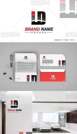 字母LD字母ZD建筑地产logo物业管理logo