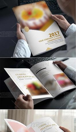 唯美甜品店蛋糕宣传画册
