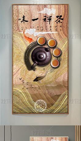 新中式茶道抽象线条浮雕玄关装饰画