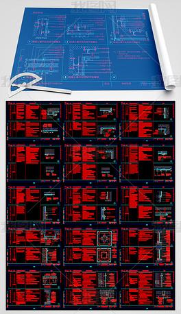 室内设计通用节点详细解析CAD图库