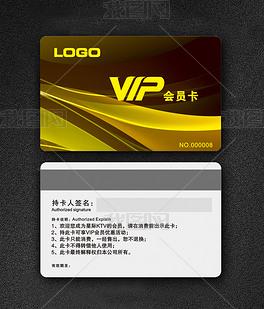 VIP会员卡金色高端卡片模板下载