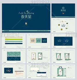房地产全套VI设计手册