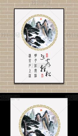 新中式迎客松挂画装饰画
