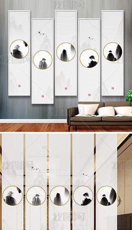 新中式长条水墨山水装饰画卷帘屏风