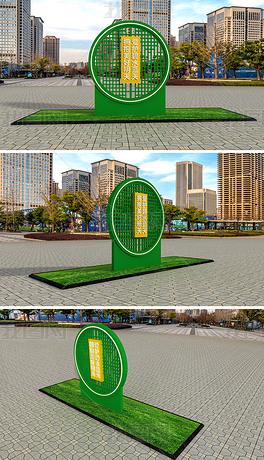 爱护环境绿化家园主题社区环保雕