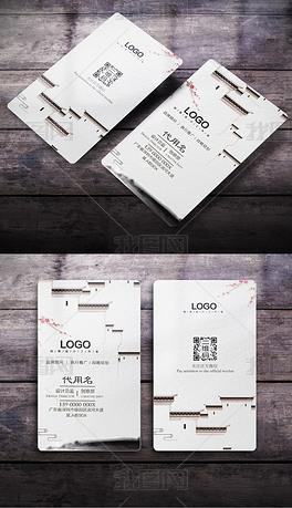 创意中国风名片设计模板