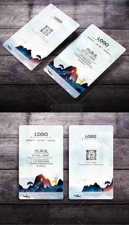 中国风创意水墨山水名片设计模板