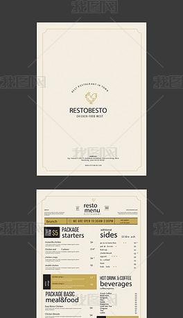 高档餐厅酒店菜单食谱桌牌设计模板