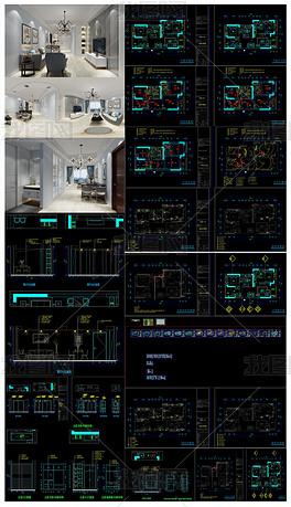 全套北欧风格家装CAD施工图效果图