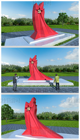大型党建抽象广场雕塑中国梦精神堡垒