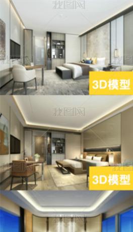 34套精品酒店客房卧室3D模型灯光材质