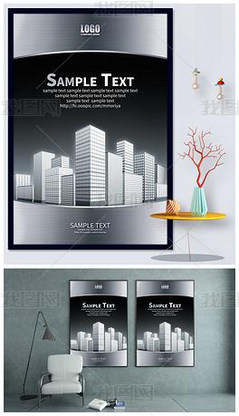 房地产高端楼盘售楼展板海报设计