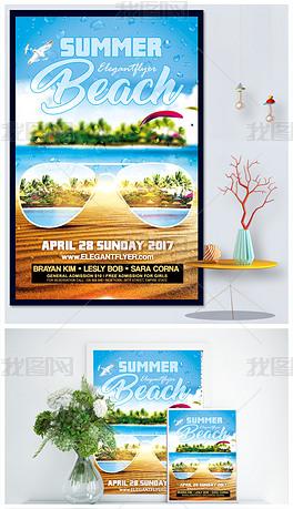 清爽夏季海滩夏日时光海岛旅游派对宣传海报