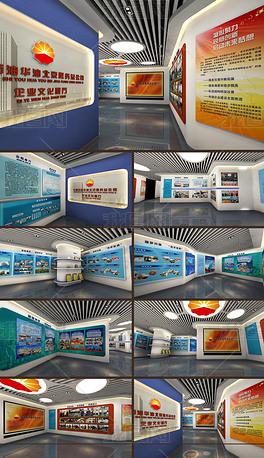 展厅设计PPT——中石油企业文化全套方案