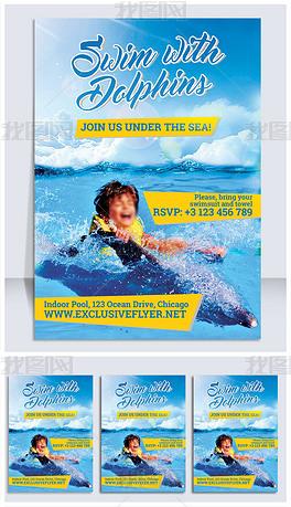 夏日游泳冲浪漂流海报设计