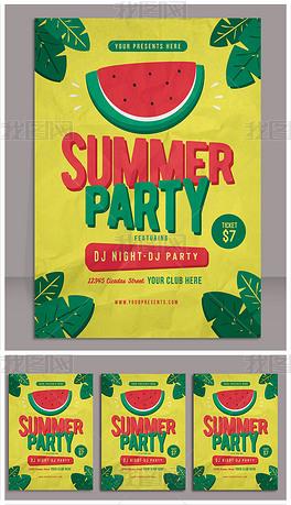 夏日夏季夏天清新海报设计