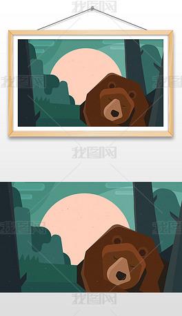 手绘在夜色中睡觉的棕熊插画设计AI矢量图