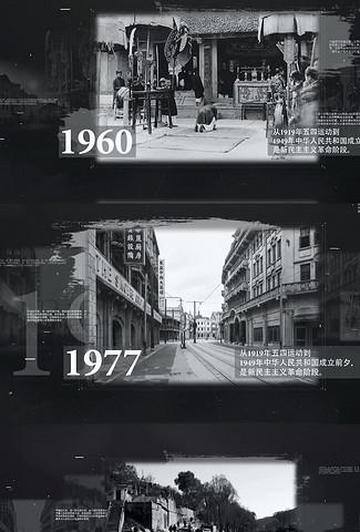 史诗大气历史事件介绍纪录片ae片头图片素材