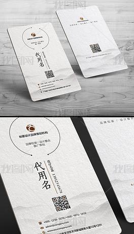 竖版水墨山水中国风工作室公司名片凹凸卡片