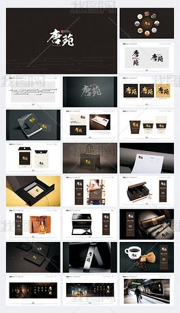 中式房地产全套vi设计手册