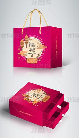 简约时尚中秋月饼礼盒包装设计模板