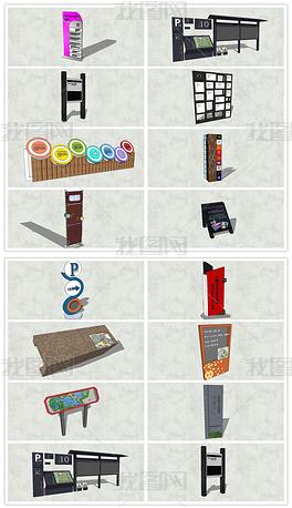 公共商业广告牌LOGO景观小品标识牌SU模型