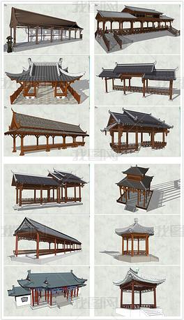 精品中式古典长廊亭子水榭古典建筑亭子SU模型