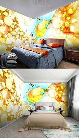 黄色儿童房沙滩贝壳创意定制全屋背景墙设计