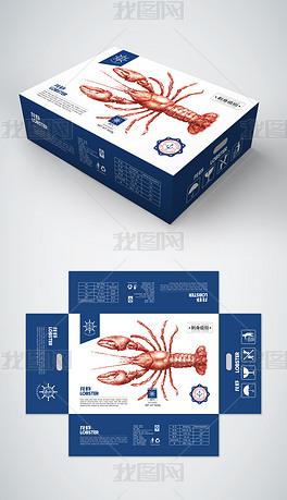 简约大气蓝色龙虾包装礼盒设计模板