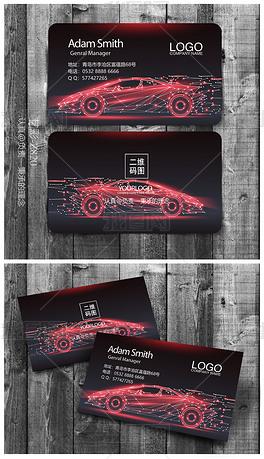 黑色炫酷汽车名片设计PSD