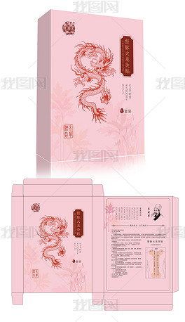 中国龙红色卡盒蕲艾包装