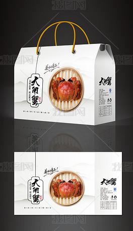 简约高端大气大闸蟹礼盒包装设计模板